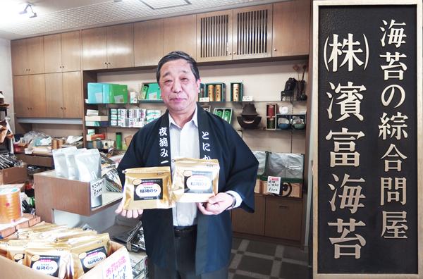 株式会社浜富海苔店